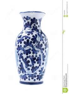 Blue White Porcelain Vase Porcelain Vase Stock Image Image 35504361
