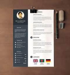 28 Minimal Amp Creative Resume Templates Psd Word Amp Ai