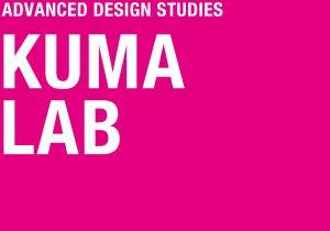 icon design kumas 2014年度卒業制作 department of architecture