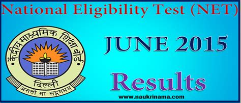 pattern of cbse net june 2015 cbse ugc net examination june result 2015