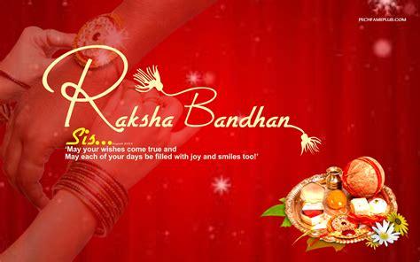 happy rakhi raksha bandhan  hd wallpaper cover  images
