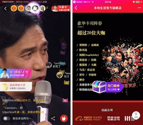 alibaba live chat i watched the future of tv and it was really lame