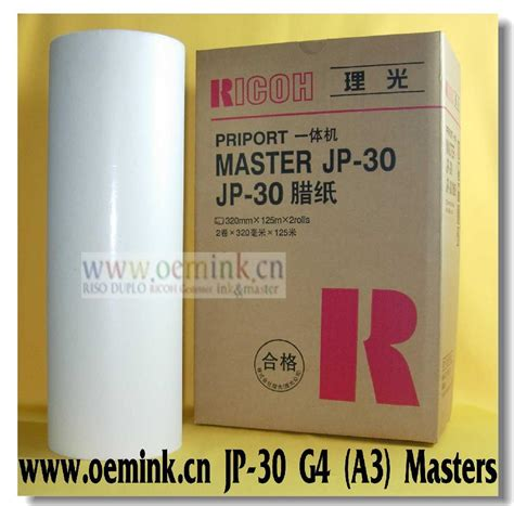 gestetner master compatible thermal master box of 2 cpmt17 jp12 ricoh master compatible thermal master box of 2 jp 30 cpmt 19a3 masters jp 30 a3 master