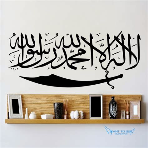 islamic home decor islamic wall stickers wall home decor modern muslim
