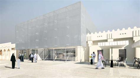 art and design center qatar mathaf arab museum of modern art qatar building e