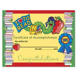 i love to read certificates fitness finders inc