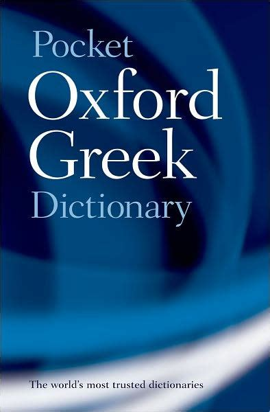 pocket oxford thesaurus 0199534829 the pocket oxford greek dictionary by j t pring paperback barnes noble 174