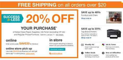 Office Depot Coupons Tablet Deal Alert Officemax Offering 20 Tablets And Other