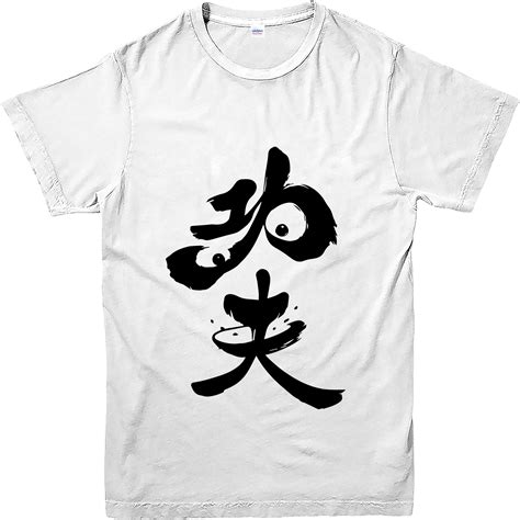 Panda Tshirt kung fu panda t shirt calligraphy panda inspired design top ebay