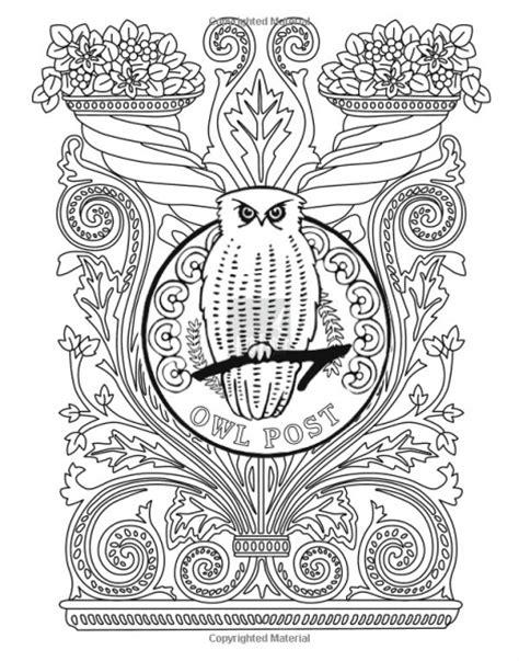 harry potter coloring book owl post harry potter memorabilia