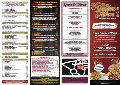 dragon house menu chinese dishes for every palate in plymouth