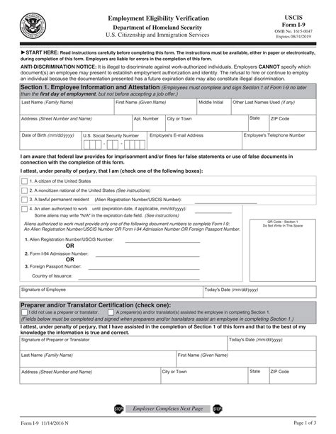 printable i 9 form free i 9 employment eligibility verification wikiform