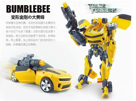 Robot Transformer Robot Transmutes Bumble Bee L015 15 bumblebee transformers 4 robot car t end 9 24 2016 9 15 pm