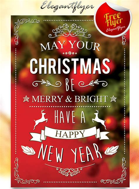 30 christmas free psd holiday card templates for design
