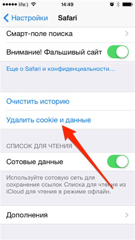Как очистить кэш в программах на айфоне