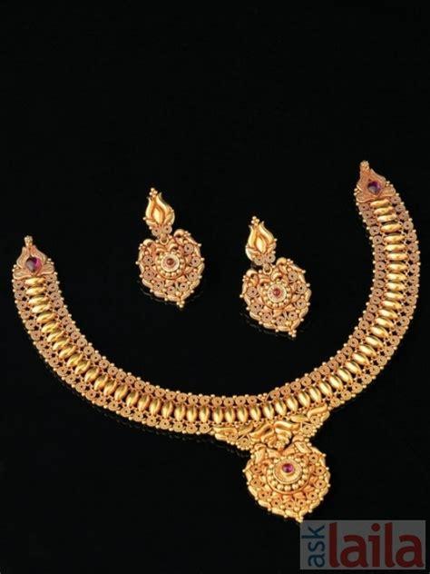 waman hari pethe ad song waman hari pethe jewellers designs pictures
