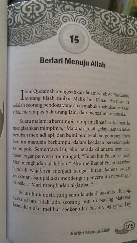 Buku 1 Hari 10 Ayat Mudah Hafal Juz Ammatl buku kumpulan materi kultum 30 hari toko muslim title
