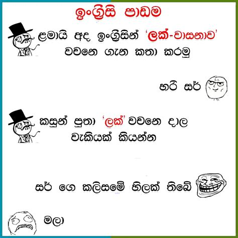 sinhala political jokes meanwhile in a language class gags lk