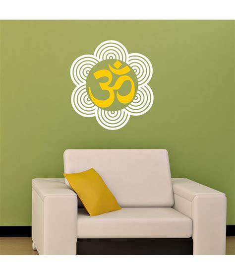 printable wall stickers chipakk om print yellow wall sticker buy chipakk om print