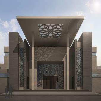 Interior Home Designing Salam Mosque Mosque