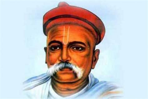 biography of lokmanya tilak tilak remembered on centenary of swaraj my birthright slogan