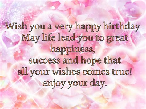 Birthday Quotes To Someone You Cool Happy Birthday Quotes And Wishes Photos For Someone