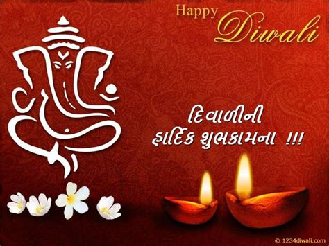 diwali card templates in gujarati 1000 images about diwali 2016 quotes wishes pictures on