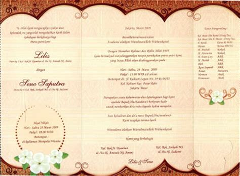 Surat Undangan B Indonesia by Undangan Married Unik Contoh Undangan Pernikahan Car