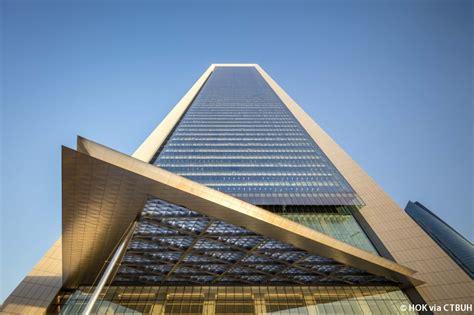 adnoc headquarters  skyscraper center