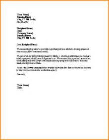8  demand letter template   worker resume