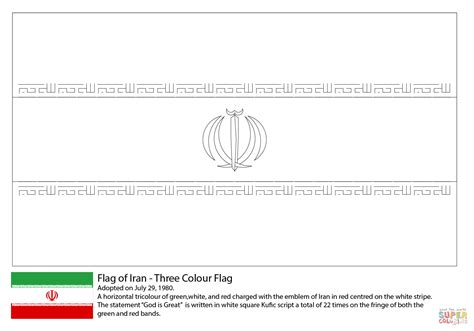 iran map coloring page image gallery iran flag outline