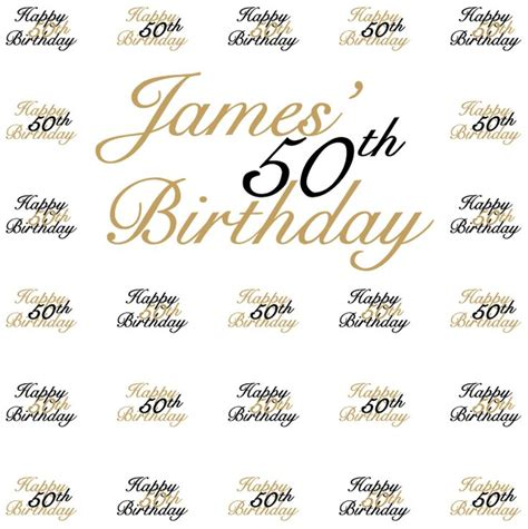 backdrop design for 50th birthday james 50th birthday step repeat 5781 sign11 com