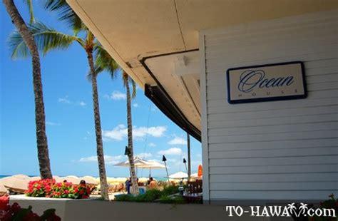 ocean house waikiki ocean house restaurant waikiki