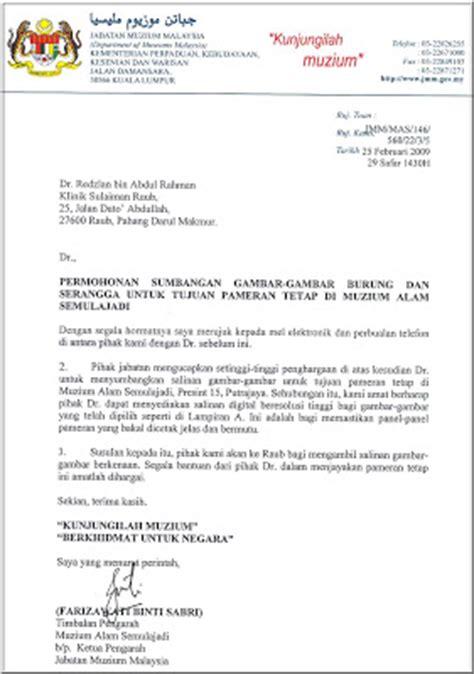 Official Letter Malaysia Birds And Nature Photography Raub My Small Contribution To Muzium Alam Semulajadi Malaysia