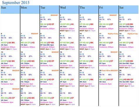15 Calendar Days Labor Day September 2015 Calendar Calendar Template 2016