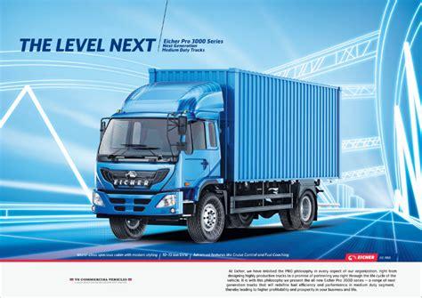 Piaggio Ape Truk Plus piaggio launches one tonner ape truk plus motorindia