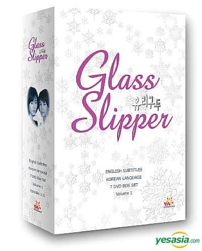Komik A Bad Cinderella Vol 10 yesasia glass slipper vol 1 to be continued sbs tv