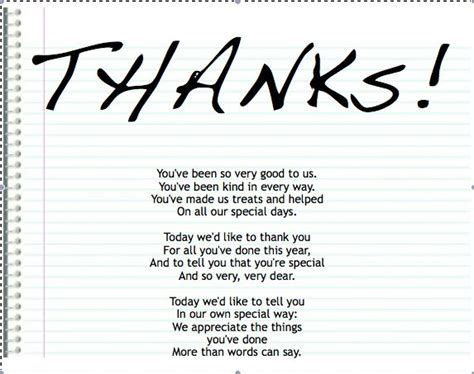 Brief Words Of Appreciation Top 20 Motivational Employee Appreciation Quotes