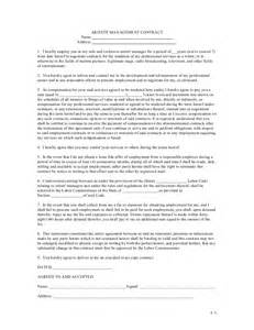 Artist Management Agreement Template by Artists Management Contract
