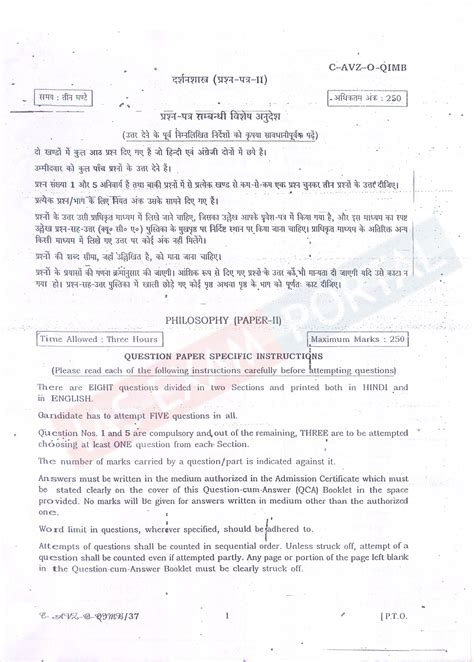 Authorization Letter Sle Doc 100 Authorization Letter Sle To Collect Document Sle Cover Letter C Counselor
