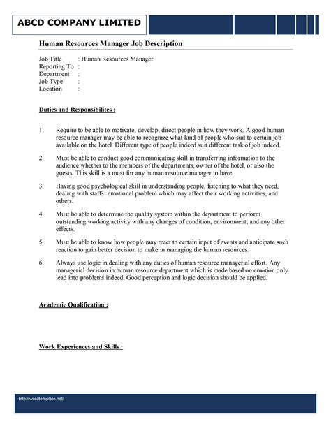 human resources manager job description template free