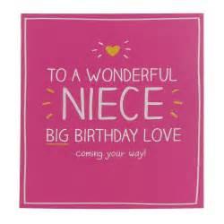 happy jackson wonderful niece birthday card temptation gifts