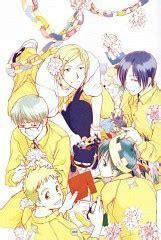 cafe kichijouji de zerochan anime image board