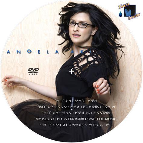 angela aki blue アンジェラ アキ ブルー angela aki blue tears inside の 自作 cd