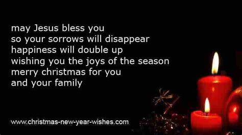 religious christmas poems  christian bible wishes
