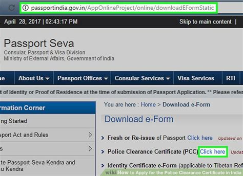 Verification Letter Tatkal Passport How To Get Verification Certificate For Tatkal Passport In Bangalore Howsto Co