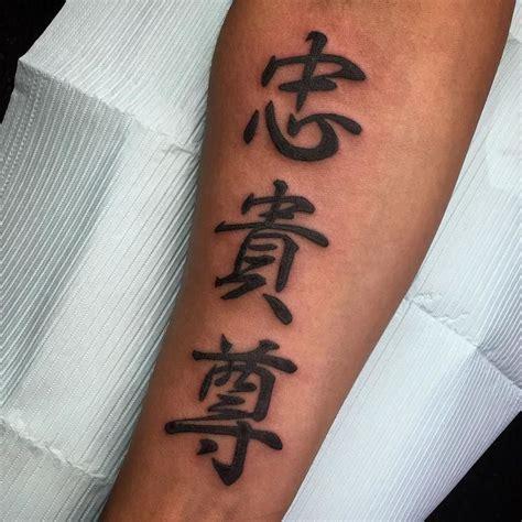 chinese tattoo creator best 25 kanji tattoo ideas on pinterest japanese tattoo