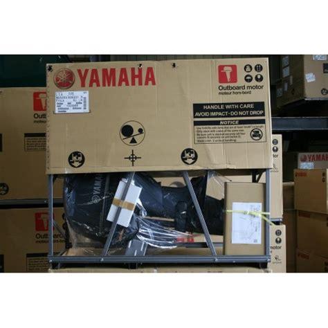 small yamaha outboard motors for sale yamaha outboards for sale 2016 suzuki boat motors honda