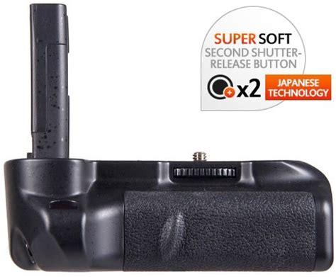 gloxy gx d5000 battery grip