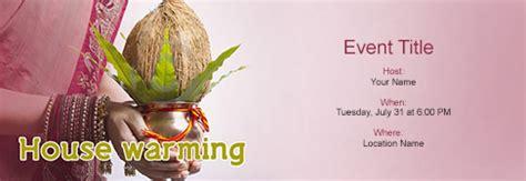house warming ceremony invitation cards designs house warming ceremony invitation cards festival tech com
